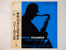 Load image into Gallery viewer, Sonny Rollins Saxophone Colossus Prestige SMJ-6501