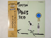 Load image into Gallery viewer, Hampton Hawes Trio - Hampton Hawes Trio, Vol. 1 (LP-Vinyl Record/Used)