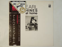Load image into Gallery viewer, Earl Hines - At Home (LP-Vinyl Record/Used)