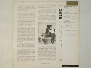 Earl Hines - At Home (LP-Vinyl Record/Used)