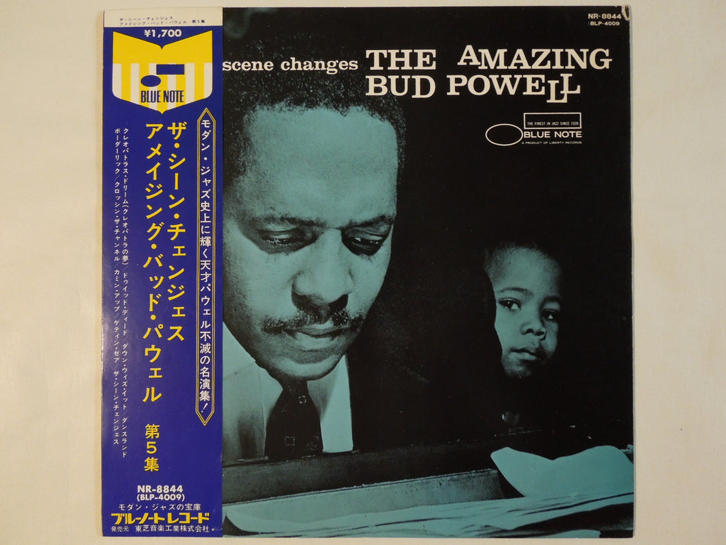Bud Powell - The Scene Changes, Vol. 5 (LP-Vinyl Record/Used)