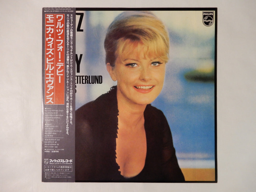 Monica Zetterlund, Bill Evans Waltz For Debby Phillips 25PJ-34