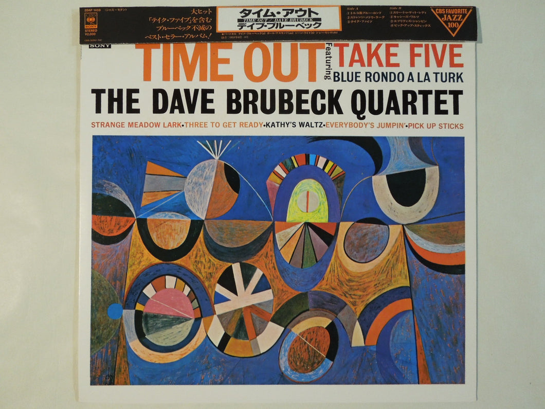 Dave Brubeck - Time Out (LP-Vinyl Record/Used)
