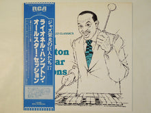 Load image into Gallery viewer, Lionel Hampton - Lionel Hampton All-Star Sessions (LP-Vinyl Record/Used)