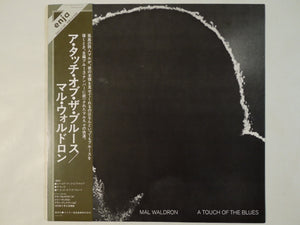 Mal Waldron - A Touch Of The Blues (LP-Vinyl Record/Used)