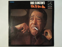 Load image into Gallery viewer, Duke Ellington - The Far East Suite (LP-Vinyl Record/Used)