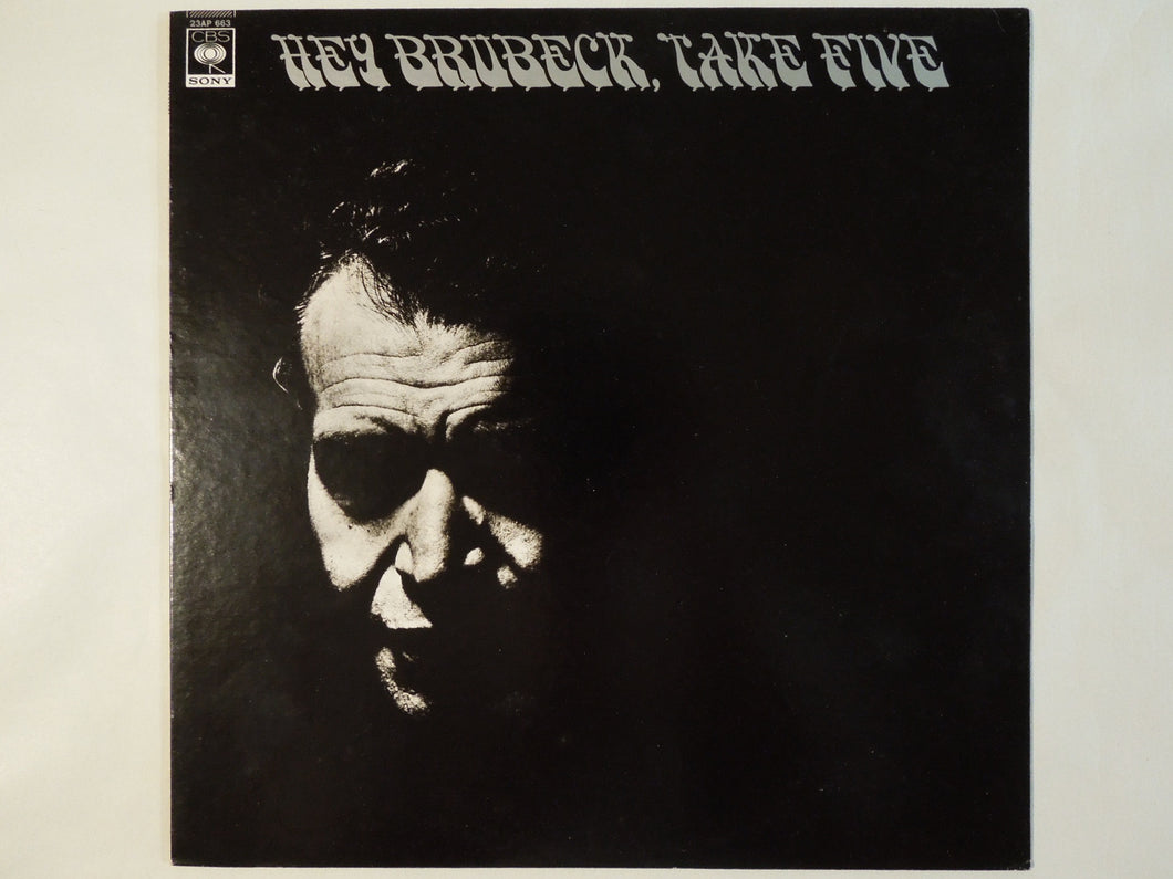 Dave Brubeck - Hey Brubeck, Take Five (LP-Vinyl Record/Used)