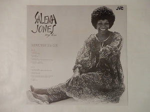 Selena Jones My Love JVC VIJ-28013