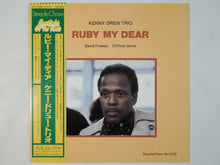 Load image into Gallery viewer, Kenny Drew - Ruby My Dear (LP-Vinyl Record/Used)