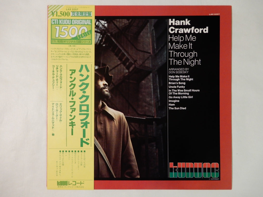 Hank Crawford Help Me Make It Through The Night Kudu LAX 3257
