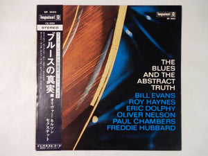 Oliver Nelson Sextet The Blues And The Abstract Truth Impulse! SR 3023