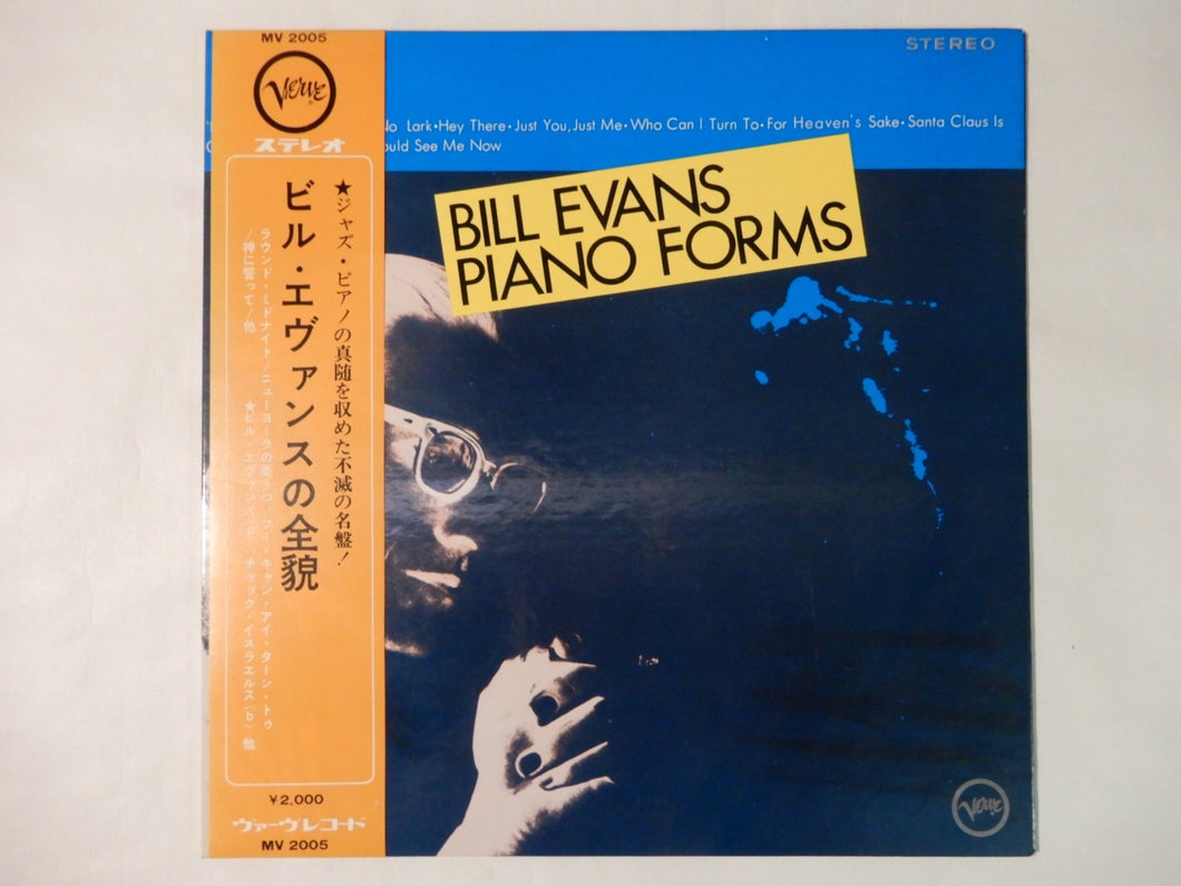 Bill Evans Piano Forms Verve Records MV 2005