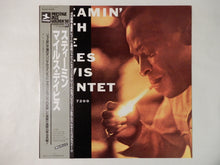 Load image into Gallery viewer, The Miles Davis Quintet Steamin' With The Miles Davis Quintet Prestige VIJ-212