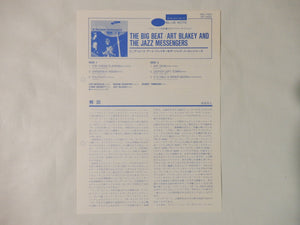 Art Blakey & The Jazz Messengers The Big Beat Blue Note BNJ 71052