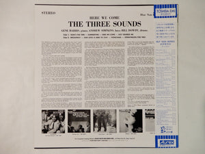 The 3 Sounds Here We Come Blue Note BNJ 71009