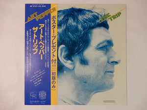 Art Pepper The Trip King Records GP-3113