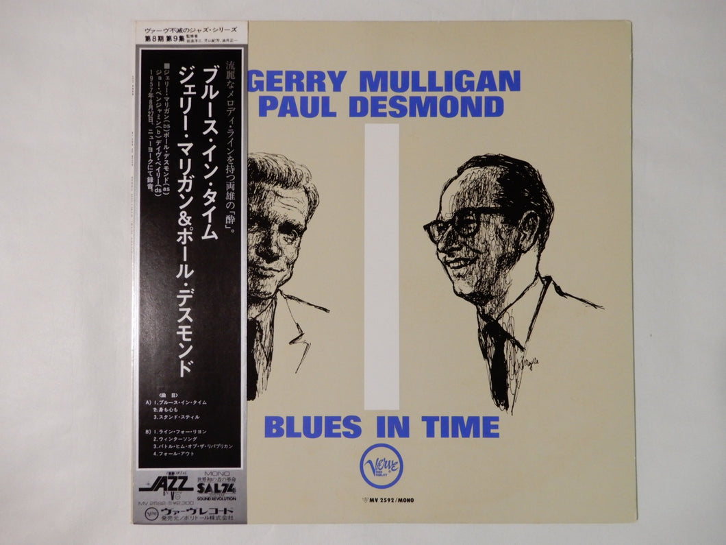 Gerry Mulligan Paul Desmond Blues In Time Verve Records MV 2592