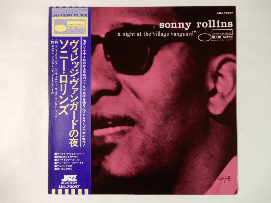 Sonny Rollins A Night At The