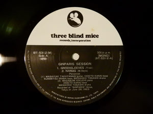 Various Ginparis Session Three Blind Mice BT-5312