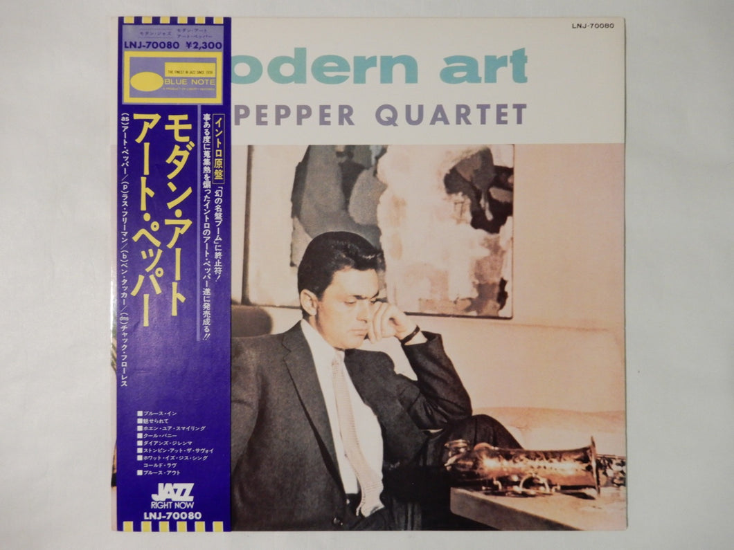Art Pepper Quartet Modern Art Blue Note LNJ-70080