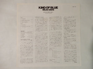 Miles Davis Kind Of Blue CBS/Sony 25AP 755