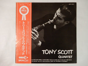 Tony Scott Quartet Tony Scott Quartet MCA Records MCA-3047