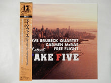 Load image into Gallery viewer, Dave Brubeck Quartet Take Five (All About Take Five) CBS/Sony 12AP 3331