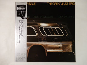 The Great Jazz Trio Love For Sale East Wind 20PJ-6