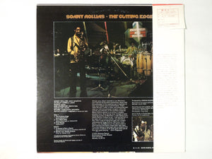 Sonny Rollins The Cutting Edge Milestone SMJ-6077