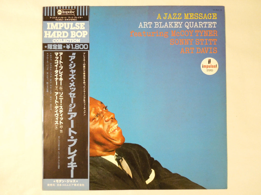 Art Blakey Quartet A Jazz Message ABC Impulse! YS-8521-AI