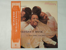 Load image into Gallery viewer, Thelonious Monk Brilliant Corners Riverside Records SMJ-6136