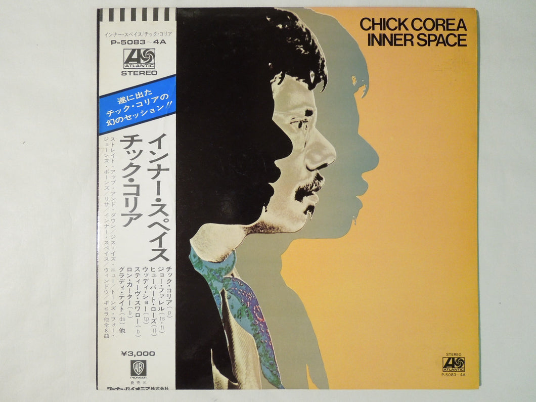 Chick Corea Inner Space Atlantic P-5083~4A