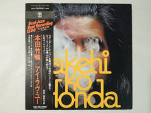 Load image into Gallery viewer, Takehiko Honda I Love You Trio Records PA-9721