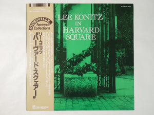 Lee Konitz In Harvard Square Storyville PA-6136