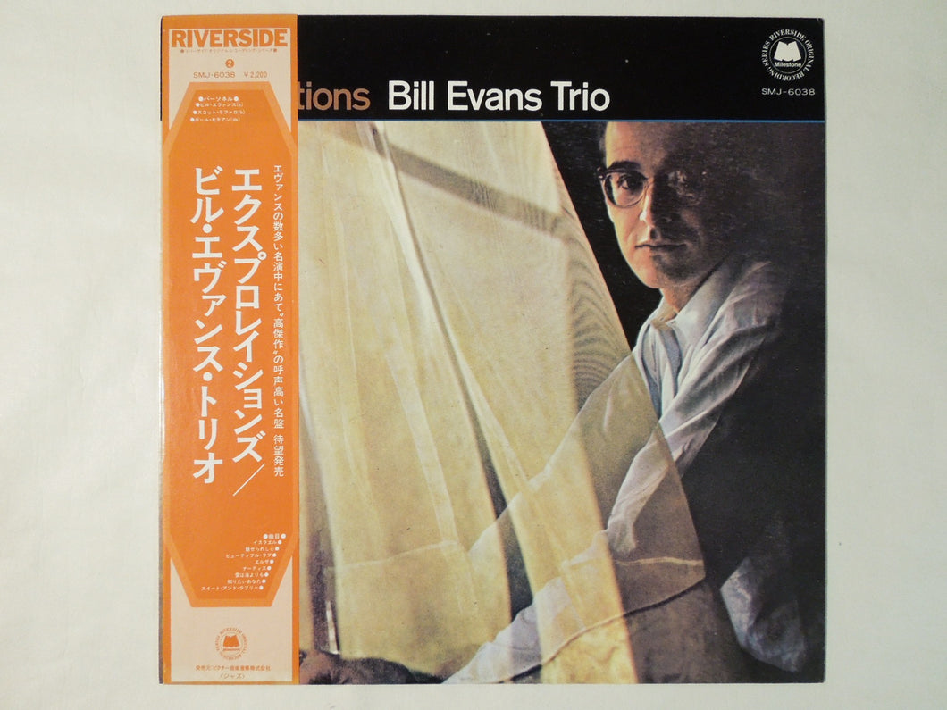 Bill Evans Trio Explorations Milestone SMJ-6038