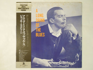 Jackie McLean A Long Drink Of The Blues Prestige SMJ-6507