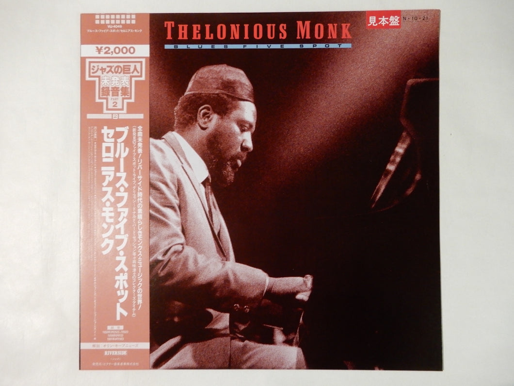Thelonious Monk Blues Five Spot Riverside Records VIJ-4049