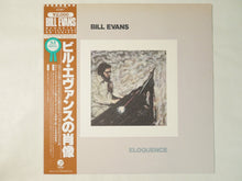 Load image into Gallery viewer, Bill Evans Eloquence Fantasy VIJ-4011