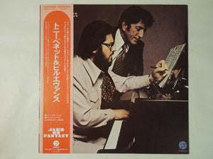 Tony Bennett Bill Evans The Tony Bennett Bill Evans Album Fantasy SMJ-6115
