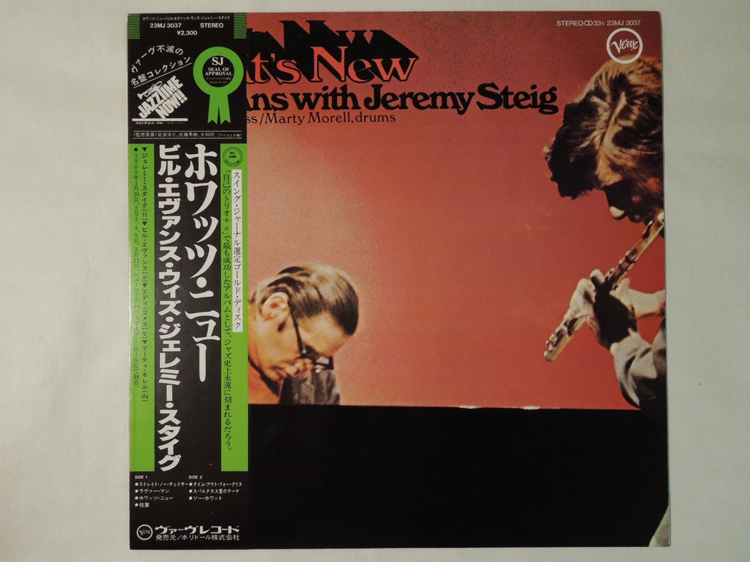 Bill Evans With Jeremy Steig What's New Verve Records 23MJ 3037