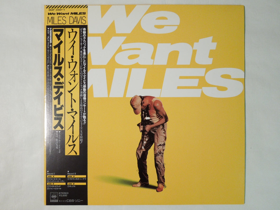 Miles Davis We Want Miles CBS/Sony 36AP 2350~1