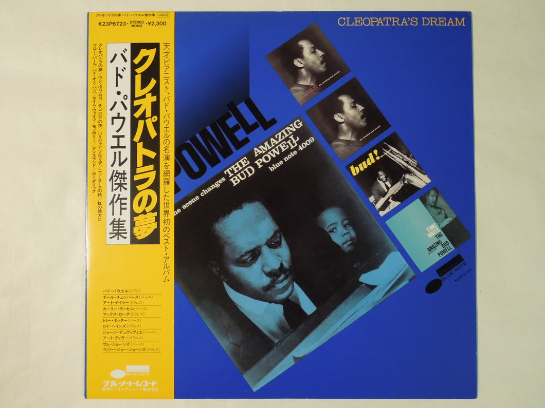 Bud Powell Cleopatra's Dream Blue Note K23P-6723