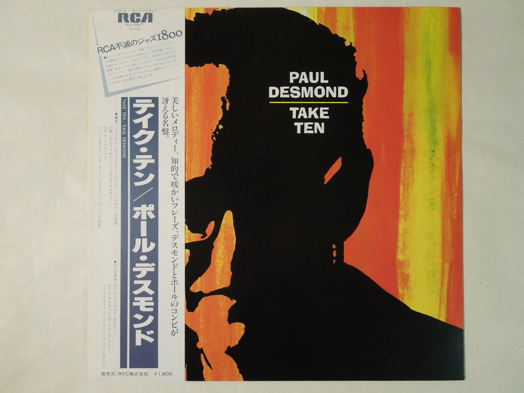 Paul Desmond Take Ten RCA RJL-2507