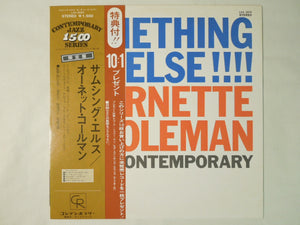 Ornette Coleman Something Else! The Music Of Ornette Coleman Contemporary Records LAX 3024