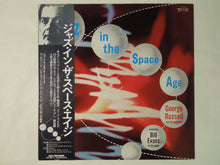 Load image into Gallery viewer, George Russell And His Orchestra Featuring Bill Evans Jazz In The Space Age MCA Records MCA-3138