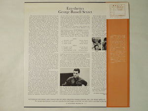 George Russell Sextet Ezz-thetics Riverside Records SMJ-6112