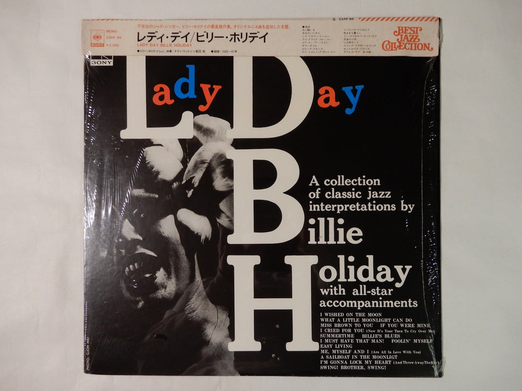 Billie Holiday Lady Day CBS Records 23AP 86