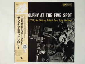 Eric Dolphy At The Five Spot, Volume I. Prestige SMJ-6572