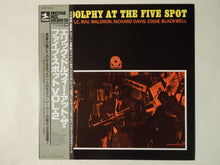 Load image into Gallery viewer, Eric Dolphy At The Five Spot Volume 2 Prestige VIJ-216