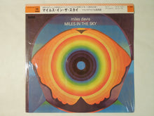 Load image into Gallery viewer, Miles Davis Miles In The Sky CBS/Sony SONP-50023